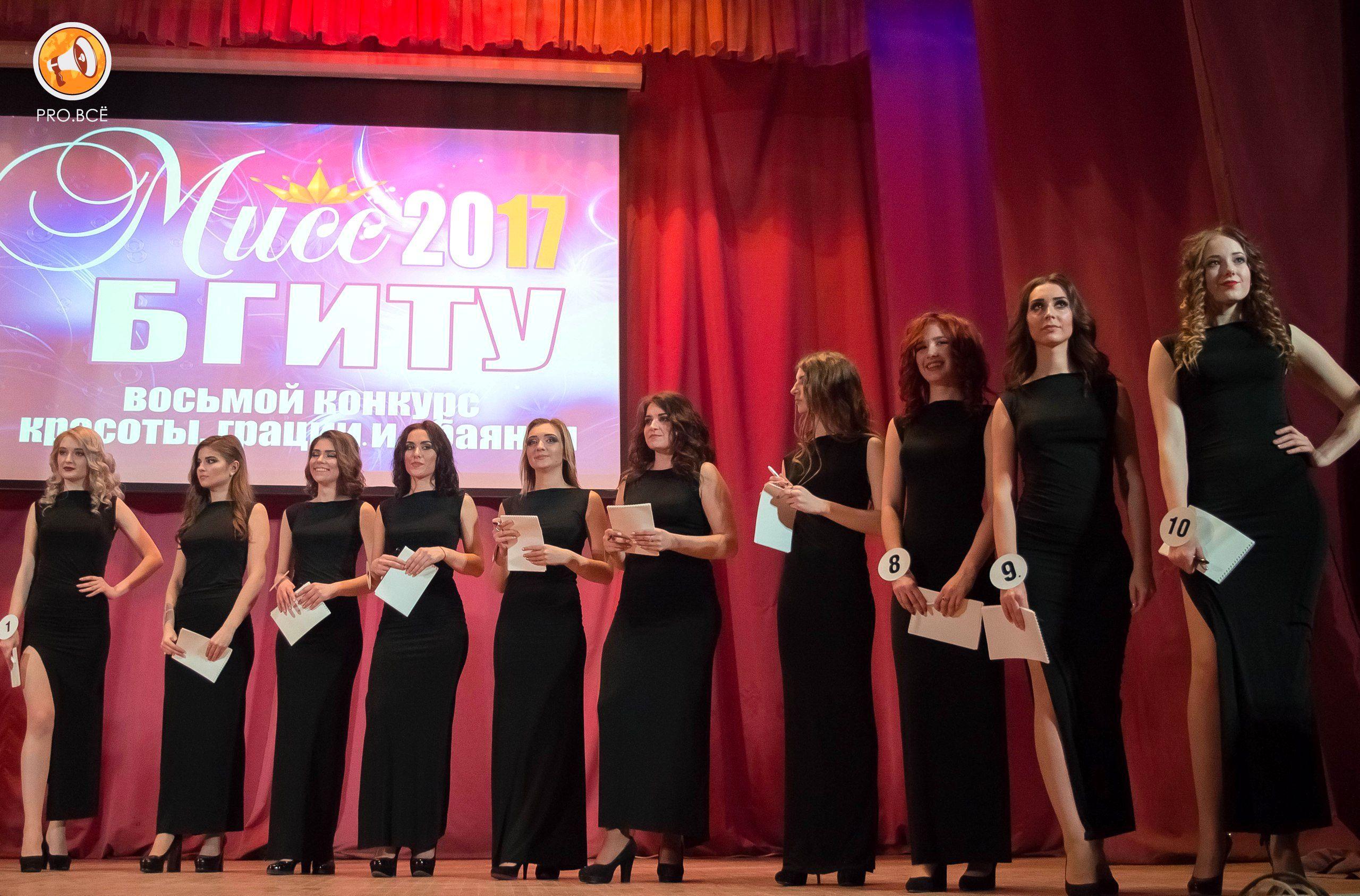 Конкурсы красоты участие 2017